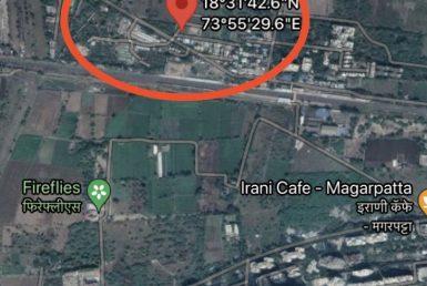 Plot For Sale Near Magarpatta City, Pune.